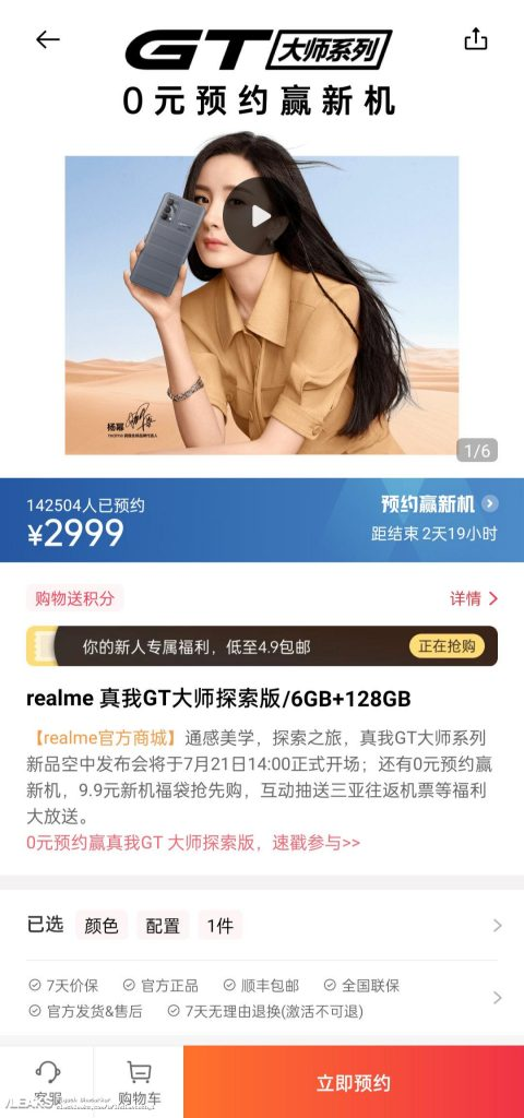 Source: weibo.cn